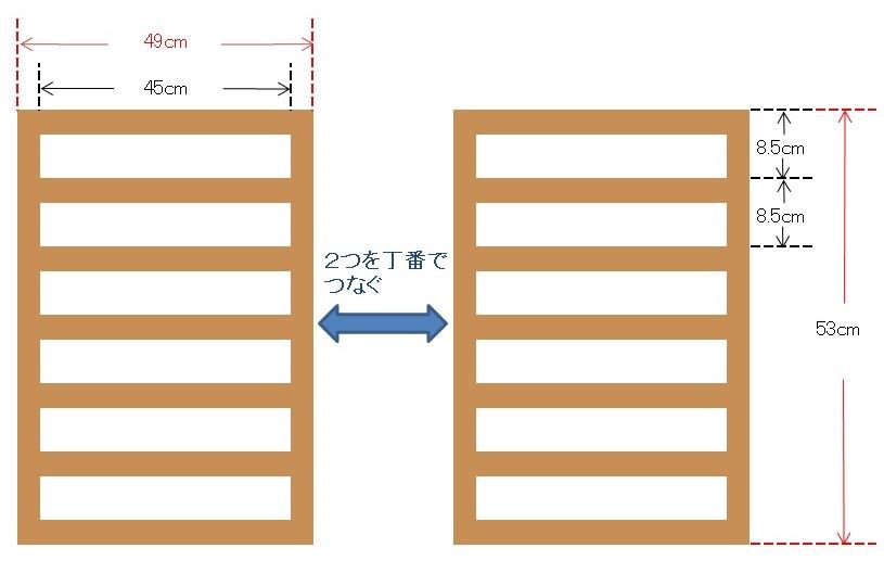 トミカ収納棚の図面、サイズ