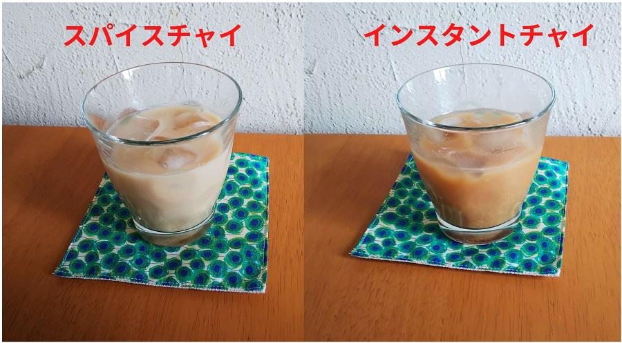 アイススパイスチャイとアイスインスタントチャイをグラスに注いだ画像