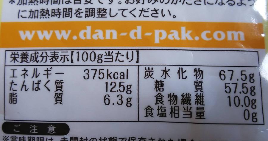業務スーパー カナダ産オートミールの栄養成分表示