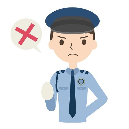 警察官がバツの札を持っているイラスト