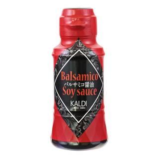 カルディ バルサミコ醤油
