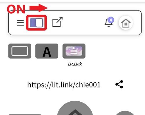 lit.linkの編集画面