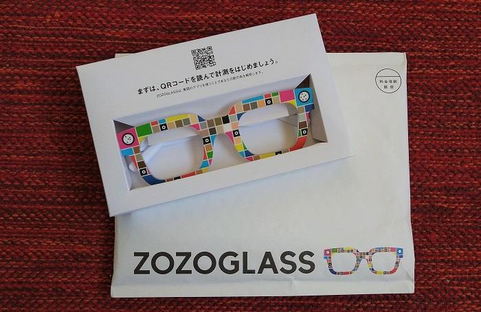 ZOZOグラスの画像