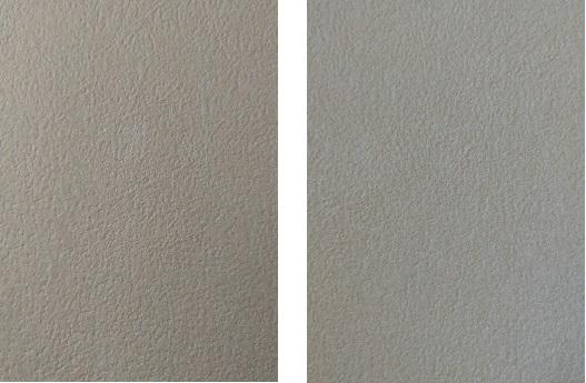 ヘアカラーのシミが消えた壁紙の画像