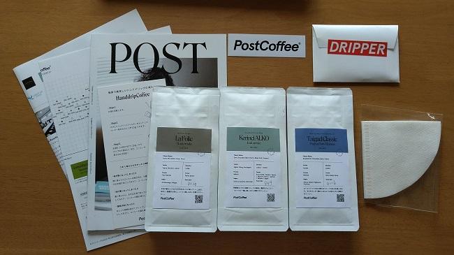 届いたポストコーヒーのキットの内容の写真