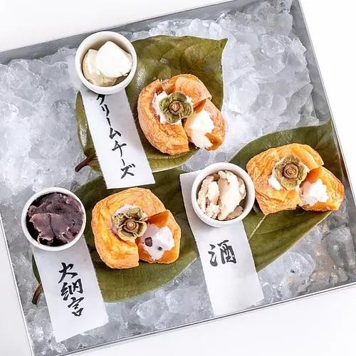 あんぽ柿ジェラート ほのぼのの商品画像