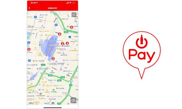 「Coke ON Pay」に対応した自販機が設置されている場所が表示されたスマートフォンの画面