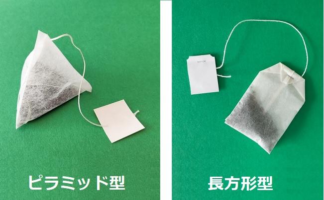 ピラミッド型と長方形型の2種類の紅茶のティーバッグの画像