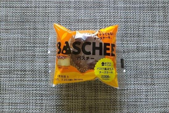 ローソンのバスチーほうじ茶の商品パッケージ画像