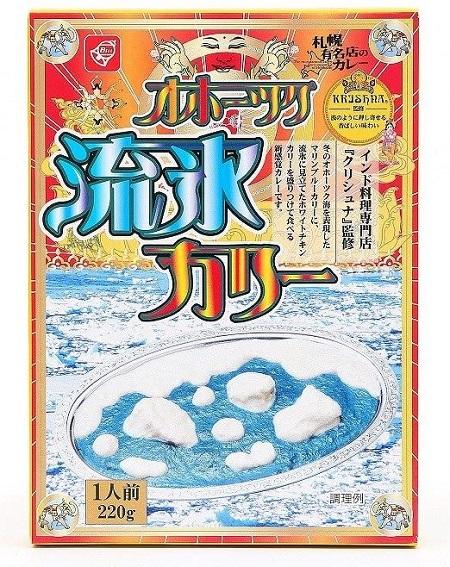 レトルトカレー人気売れ筋 オホーツク流氷カリーの商品画像