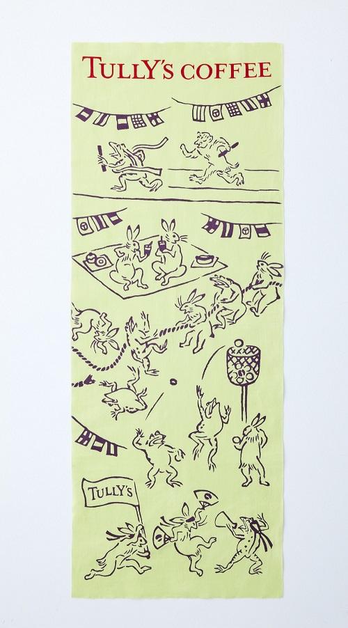 タリーズ手ぬぐい鳥獣戯画(運動会)の商品画像