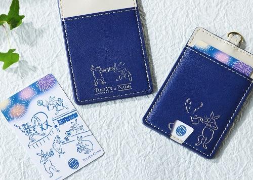 タリーズカード&パスケースセットの商品画像