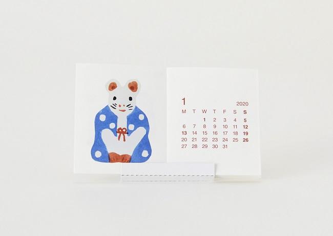 福缶に入ったカレンダーの画像