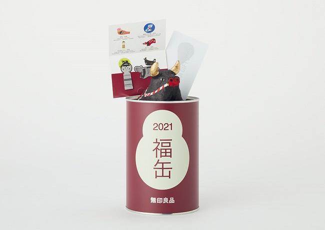 無印良品の福缶の画像